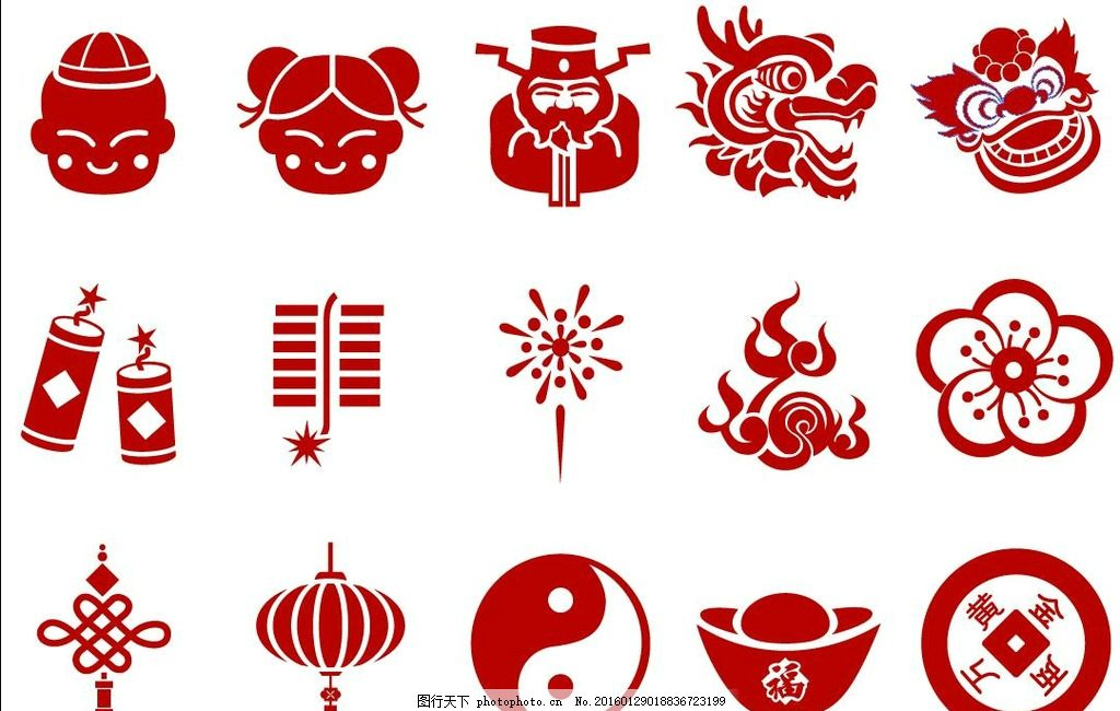 鞭炮 灯笼 元宝 财神 春节元素 设计 设计 文化艺术 传统文化 ai