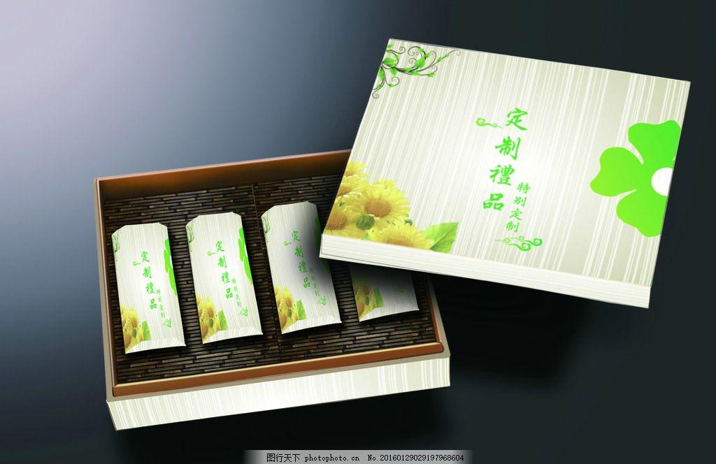 礼品盒设计 茶 绿茶 茶叶 茶盒设计 茶盒包装模板 茶叶包装设计