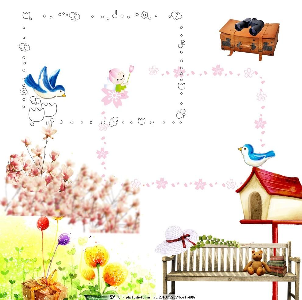 手绘花朵 卡通边框 卡通素材 可爱 手绘素材 儿童素材 幼儿园素材