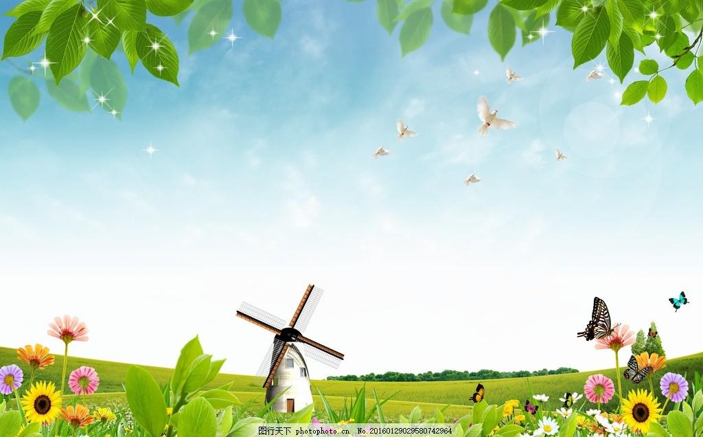 蓝天白云草地 风车