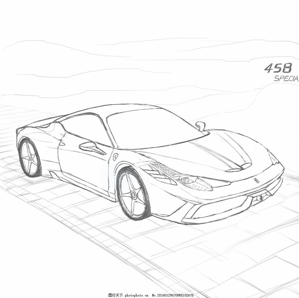 手绘法拉利458 跑车 现代科技 交通工具