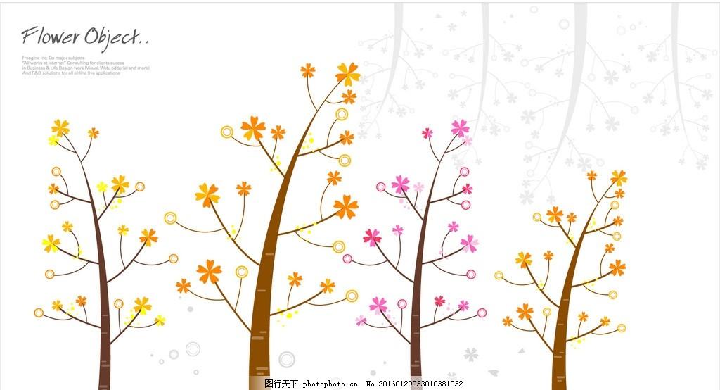 矢量图案花纹 手绘 叶子 花朵 鲜花 树 树枝 丫杈 连接 花苞