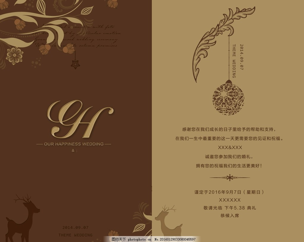 预约卡 请柬封面 复古设计 复古请柬 场 婚礼 婚礼浪漫展区 欧式相框