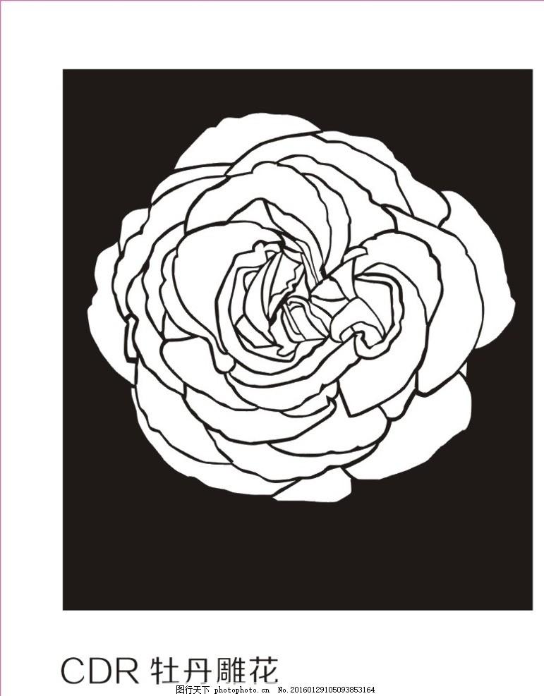 镂空雕花 牡丹 牡丹雕花 雕花 花边花纹 花 镂空雕花 设计 底纹边框