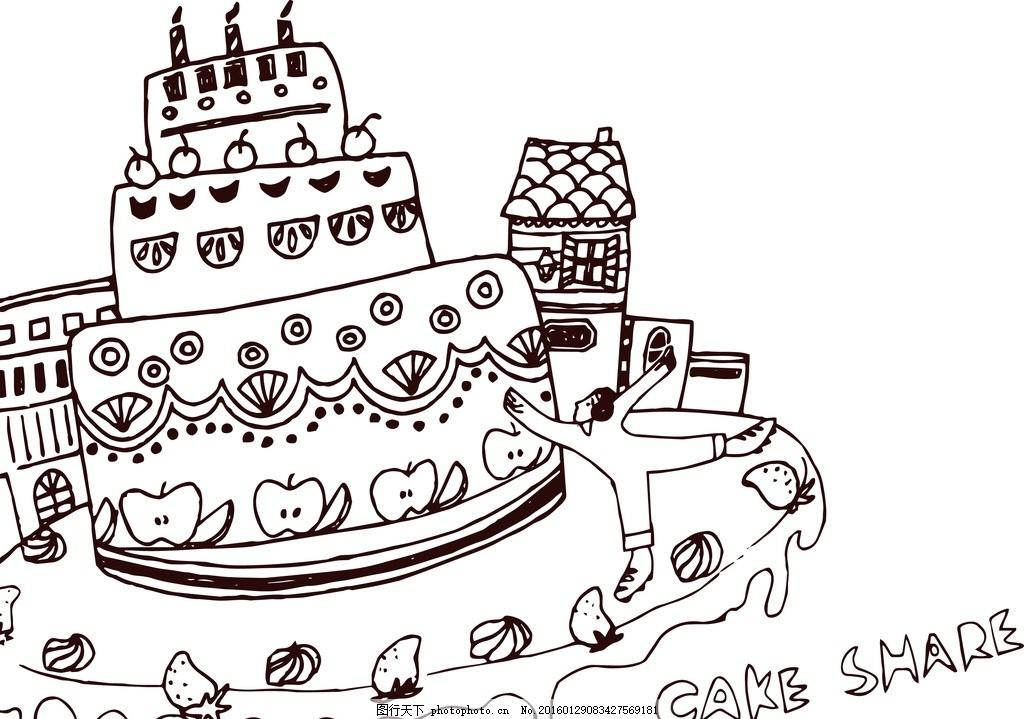 手绘蛋糕3层简笔画
