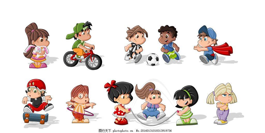 卡通 小孩 运动小孩 骑自行车 踢足球 跑步 跳绳 滑板 转呼啦圈 外国