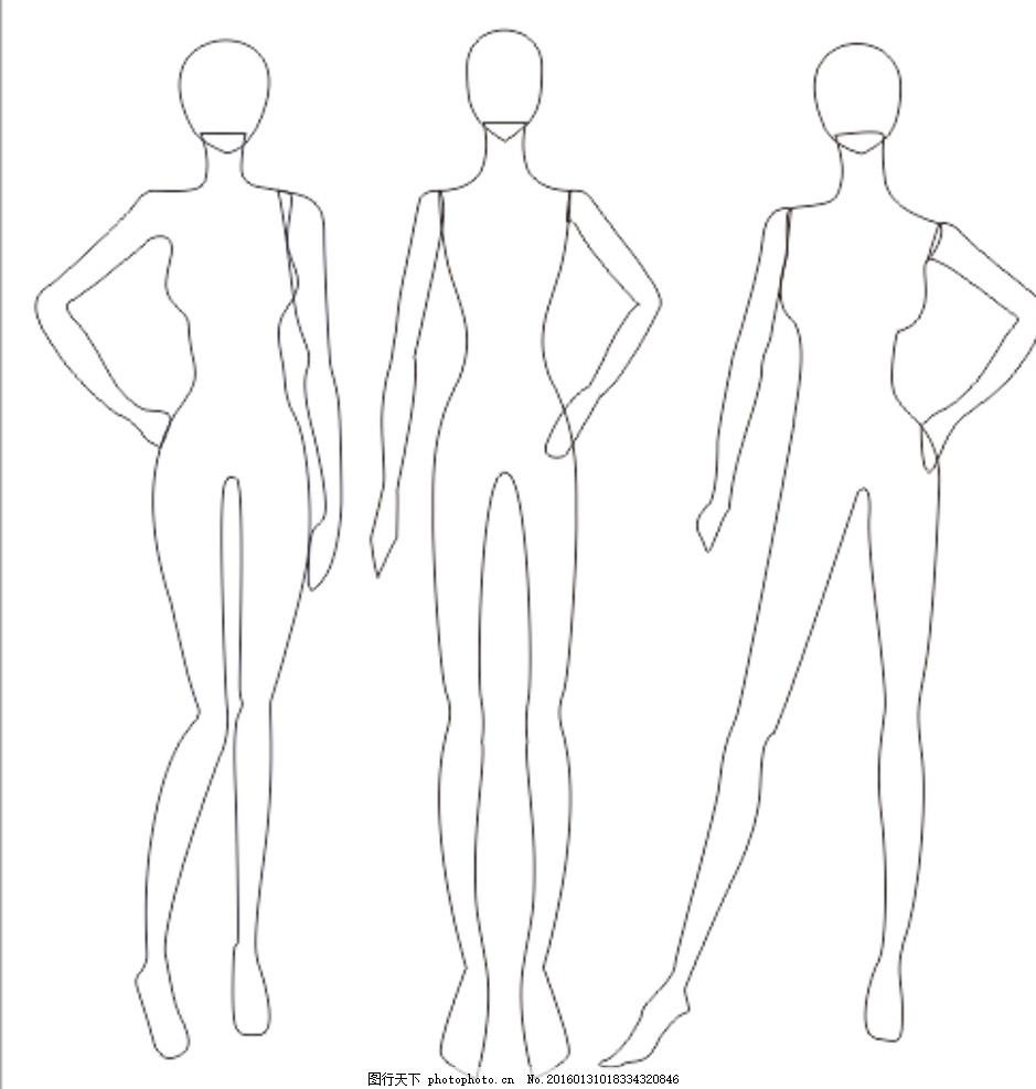 動漫服裝設計效果圖人體