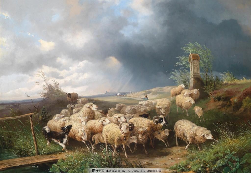 欧洲风景油画