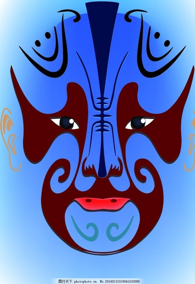 京剧脸谱 京剧 脸谱 卡通 渐变 中国风 设计 文化艺术 绘画书法 ai