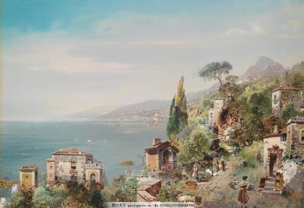 美术 名画 艺术品 欧式绘画 绘画书法 文化艺术 设计 300dpi jpg 风景