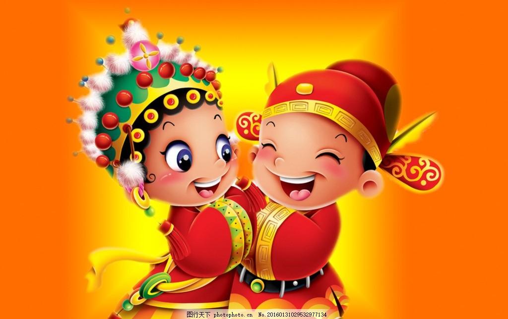 喜庆小人 婚礼 礼仪 新郎新娘 动画小人 卡通小人 卡通新郎新娘