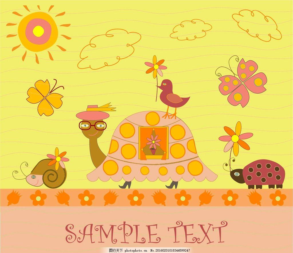 蜗牛与乌龟 卡通动物 可爱动物 小动物 多彩动物 动漫动画