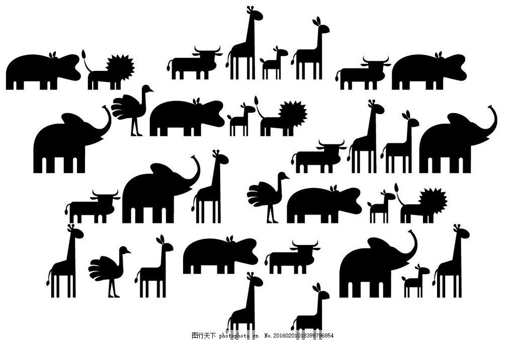 动物剪影 剪影 图形 图案 可爱动物 非洲动物 设计 动漫动画 动漫人物