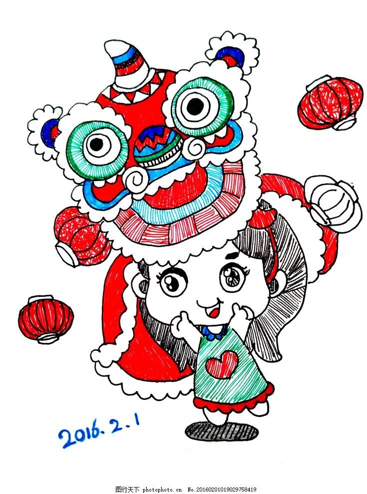 虎 插画 女孩 手绘 卡通 红色 绿色 蓝色 灯笼 2016 设计 文化艺术 绘