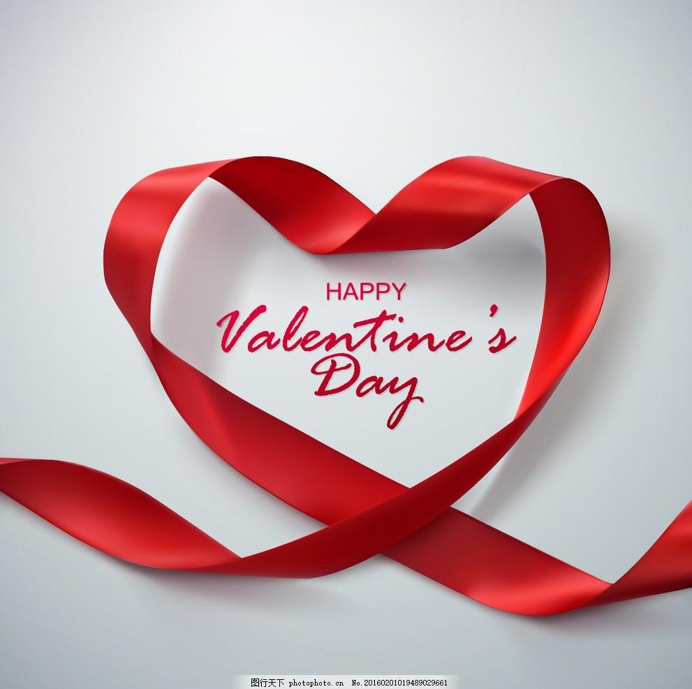 情人节 手绘 求爱 红色丝带 爱心 心形 贺卡 七夕 爱情 情人节海报