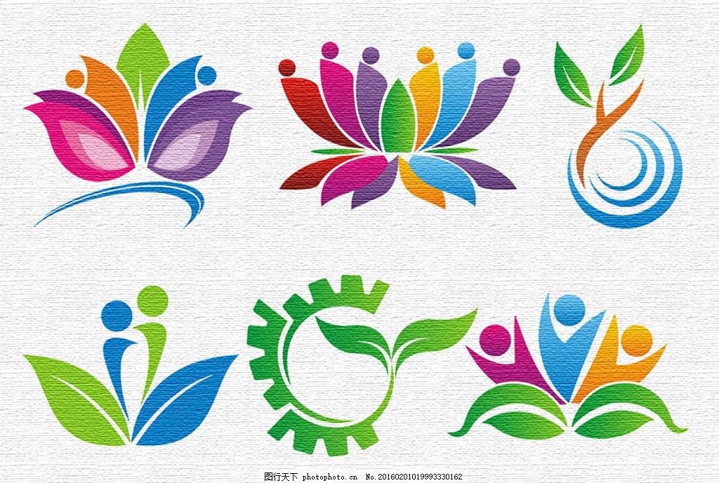 标志设计 彩色标志 花卉标志 人形标志 树叶标志 齿轮标志 公益标志