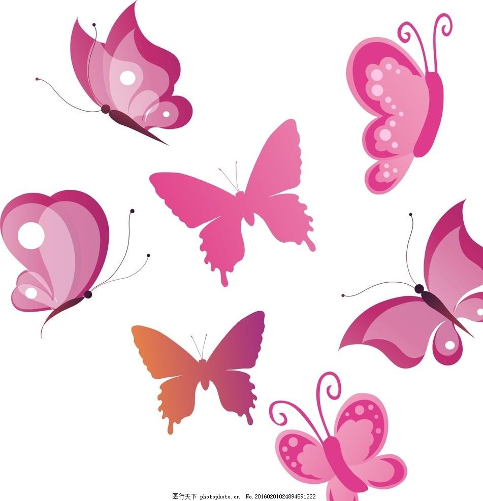 卡通 粉色蝴蝶 卡通素材 卡通手绘蝴蝶 素材 手绘素材 幼儿园素材
