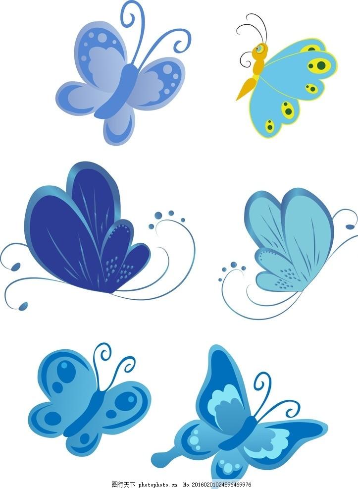 卡通蓝色蝴蝶 卡通素材 卡通手绘蝴蝶 手绘素材 幼儿园素材 矢量
