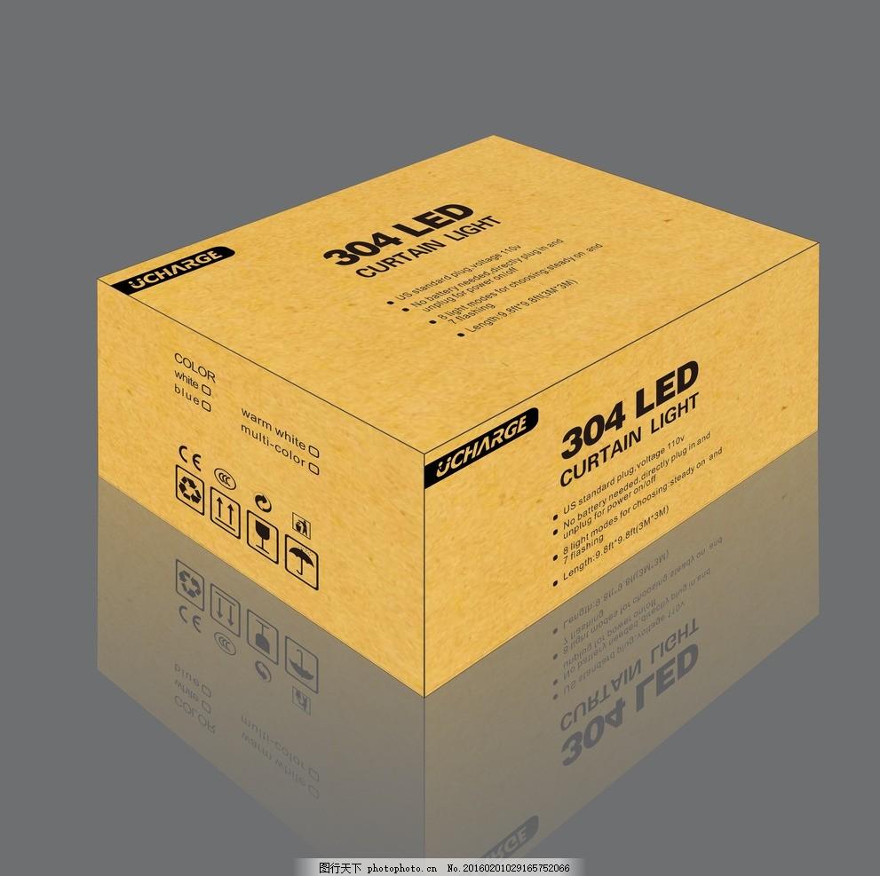 设计图库 广告设计 包装设计  灯饰包装盒效果图 led 天花灯 射灯