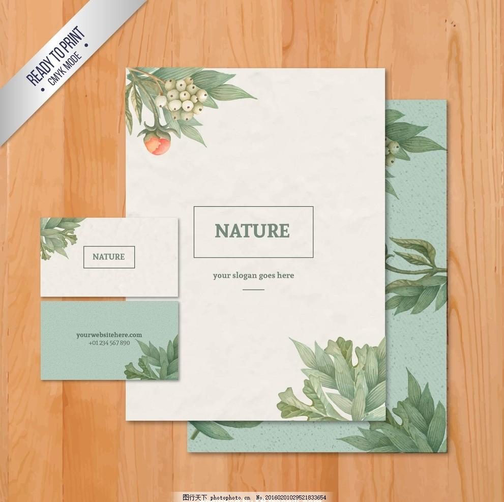 春天小文艺 春天 小文艺 菜单      画册 绿色 植物 设计 广告设计图片