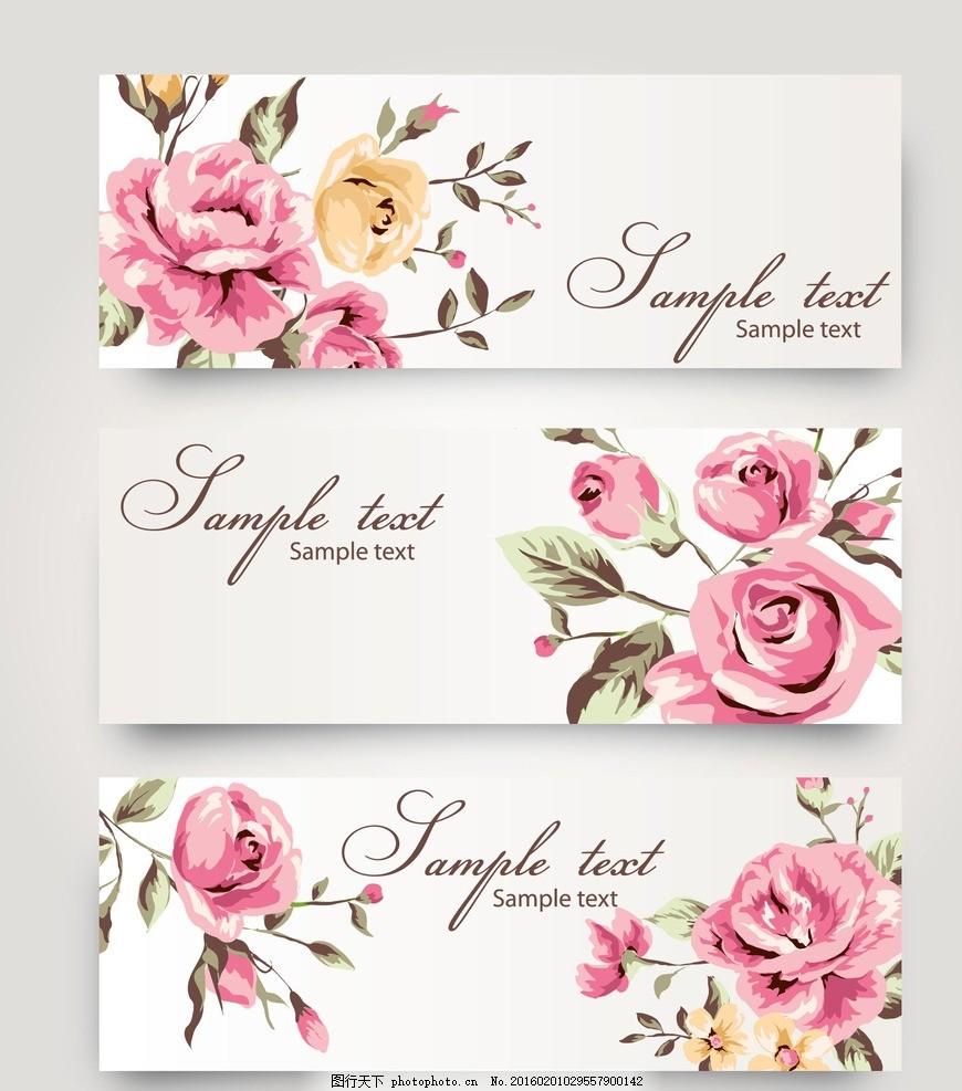 粉玫瑰贺卡,爱心 手绘玫瑰 花 精美边款 底纹 花朵-图
