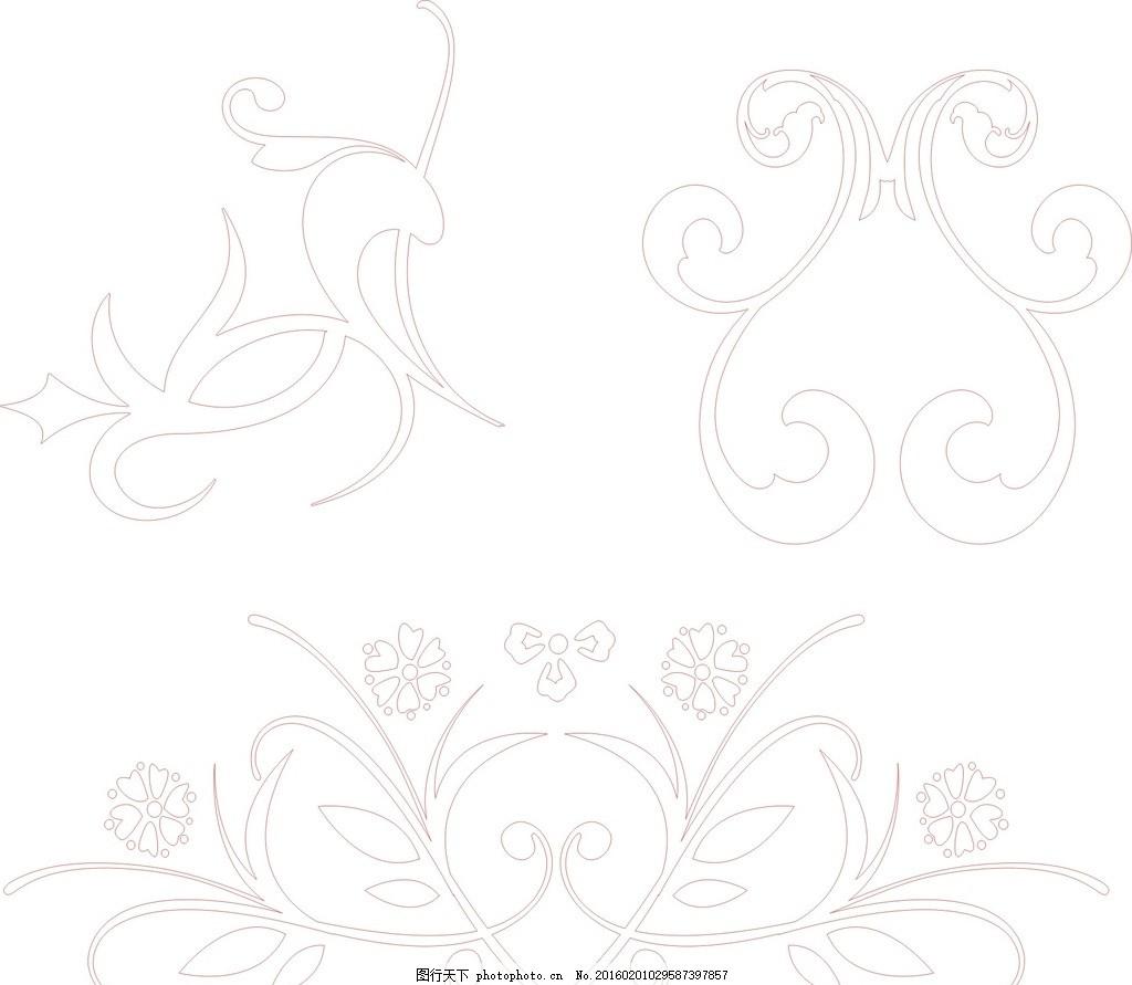 欧式花纹 时尚花纹 矢量花纹 花纹素材矢量 欧式花纹边框 花边花纹 蓝