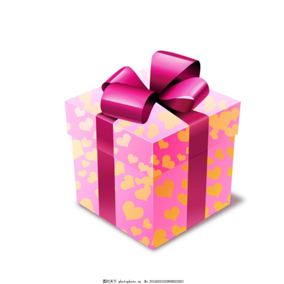 情人节礼物盒 节日礼盒 盒子 包装 卡通礼物盒 礼品袋 包装袋 手提袋