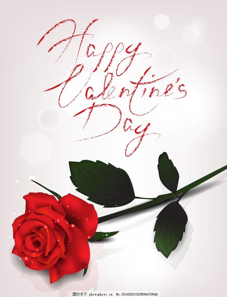 情人节玫瑰花,爱心 手绘玫瑰 精美边款 底纹 花朵-图