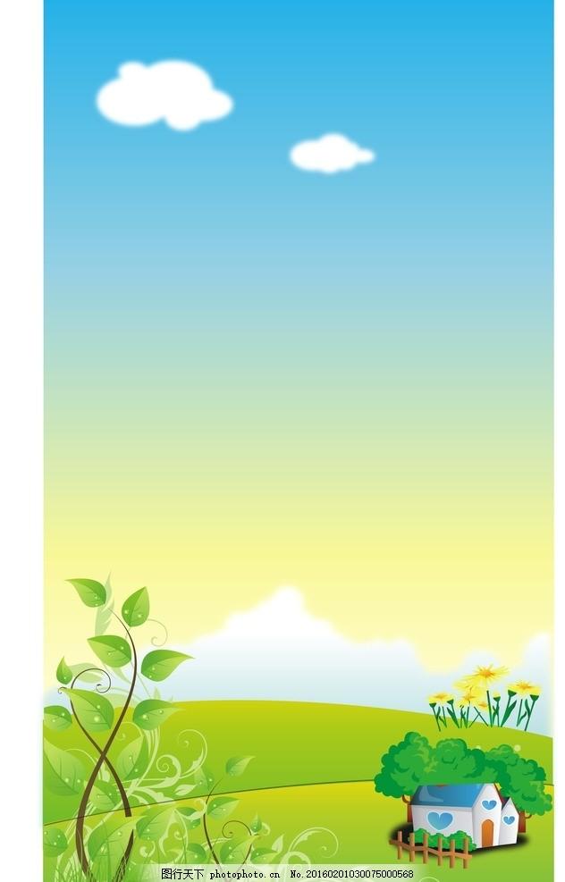 春季广告 幼儿园海报 幼儿园广告 海报      展板 展架 清新背景 卡通