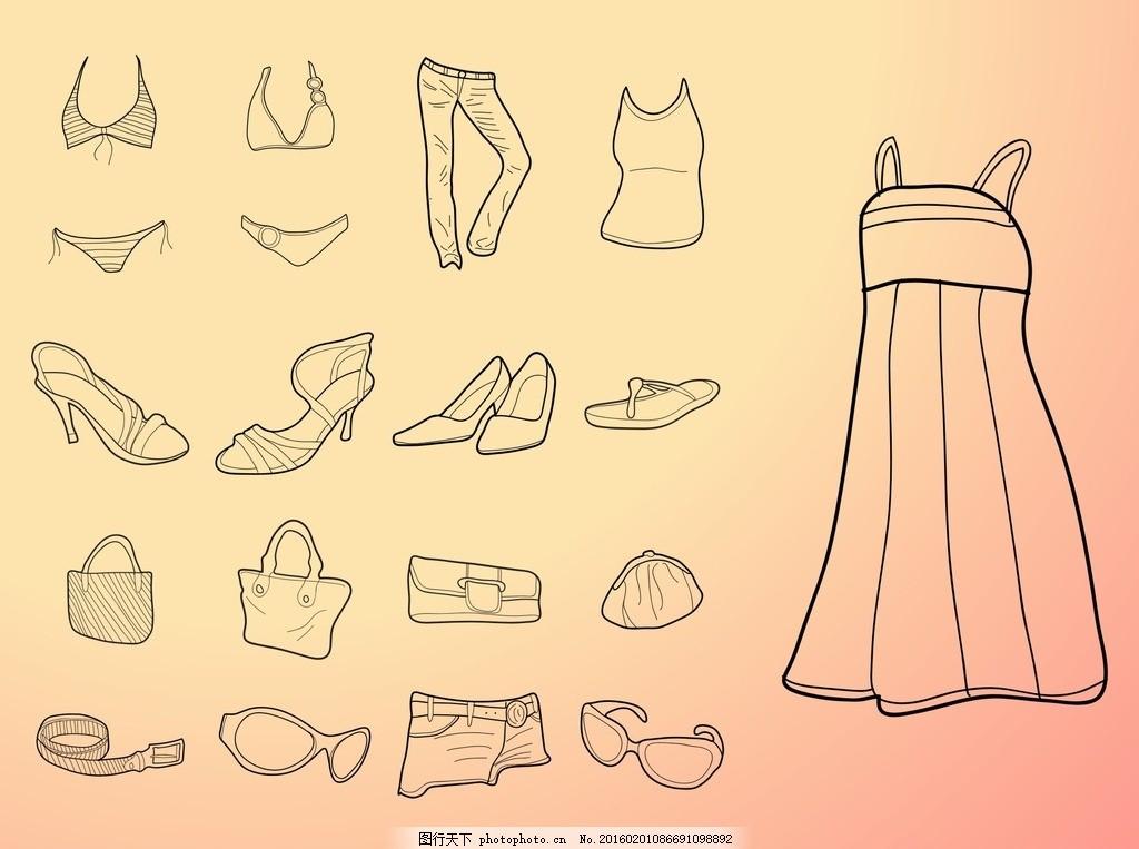 手绘女生衣服 裙子 鞋子 插画 线条 服装 广告设计 卡通设计