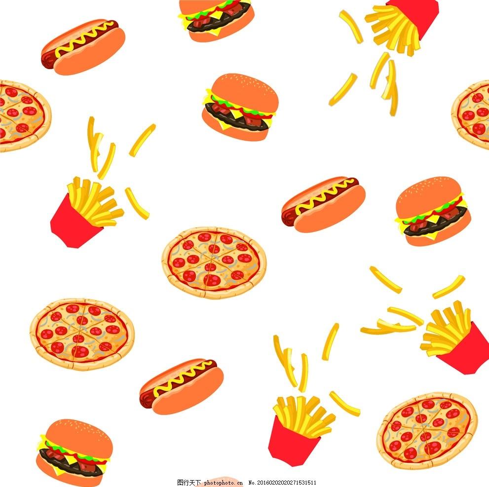 热狗 披萨 薯条 汉堡包印花