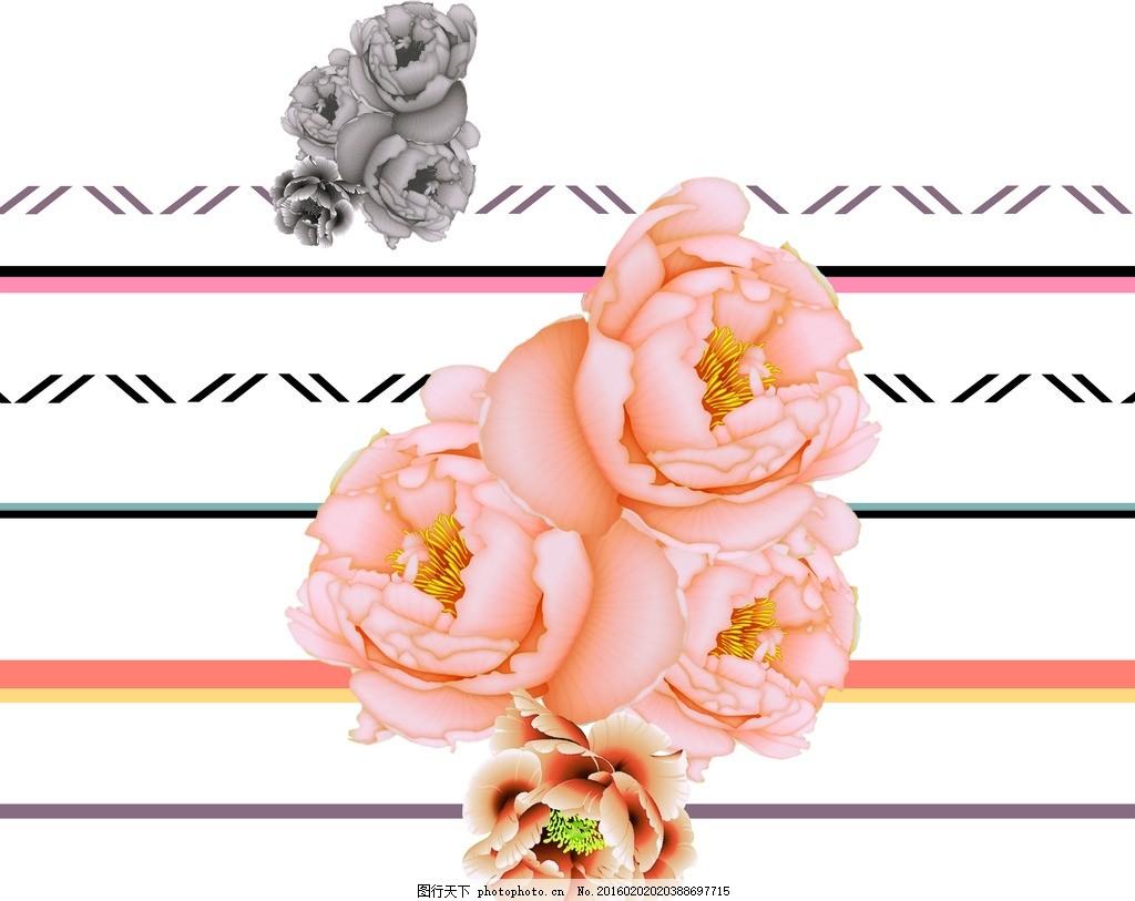 白底 牡丹花 回位 波浪条纹 无限拼接 高清印花 花 设计 底纹边框