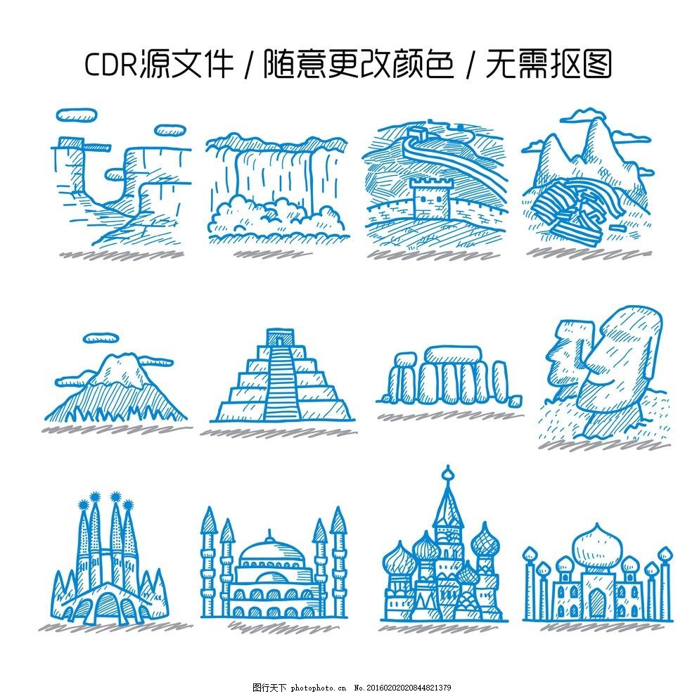 红色背景 cdr源文件 cdr手绘素材 古迹 景点 旅游 景区 长城 精美手绘