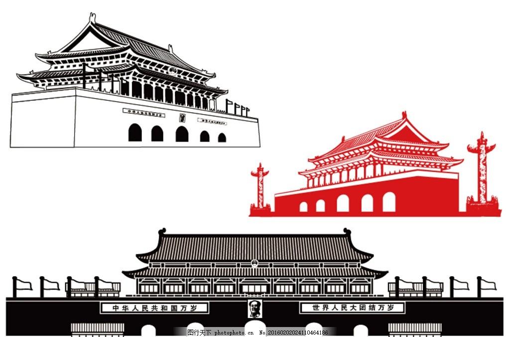 天安门 中国风 矢量 华表