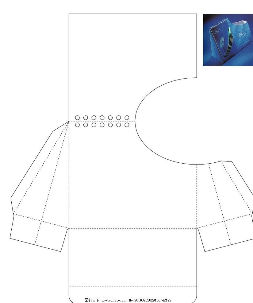 盒子刀版 展开图 包装盒 礼品盒 异形盒 设计 广告设计 包装设计 ai
