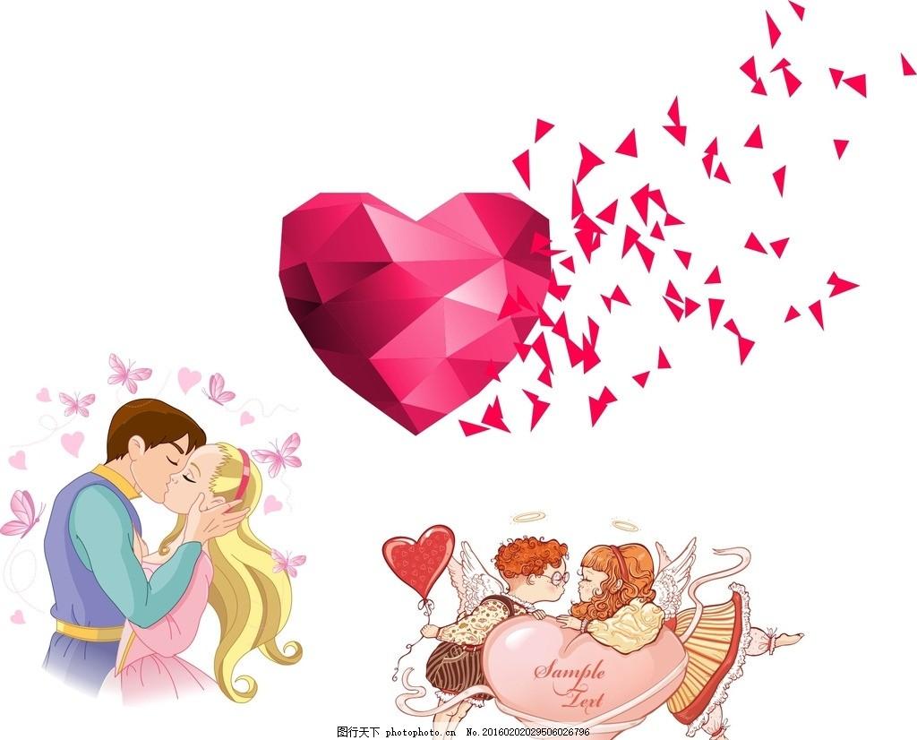 卡通情侣 心形素材 浪漫卡通 情人节情侣 情人节素材 剪影 拥抱