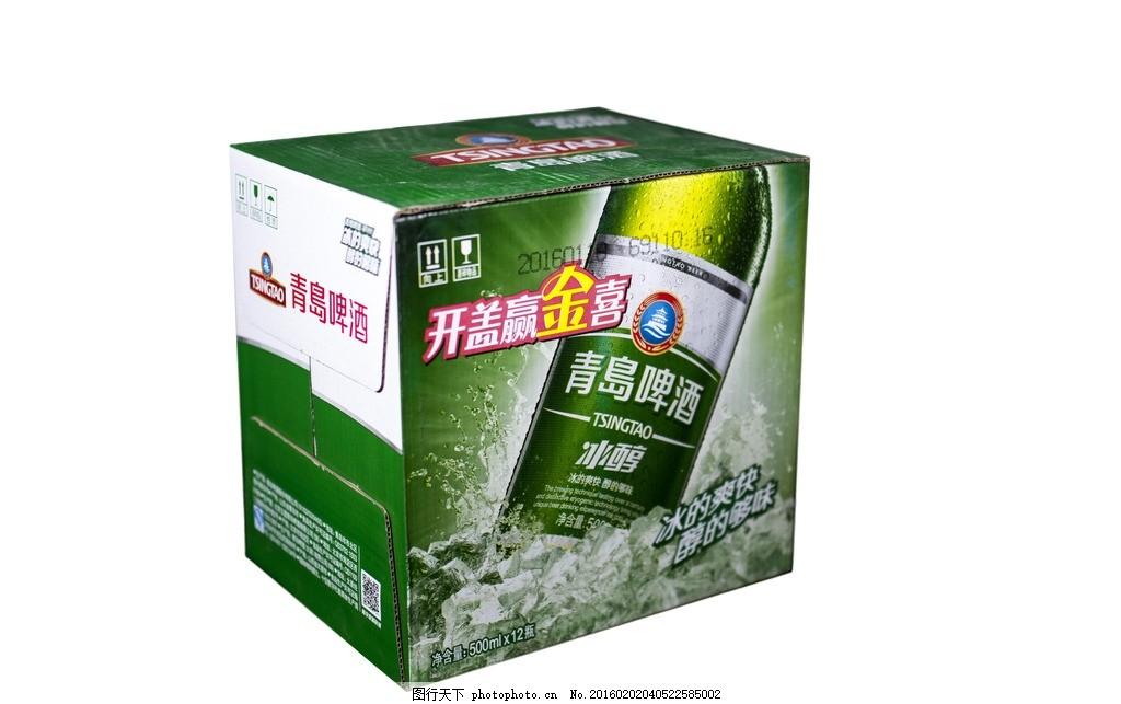 青岛啤酒冰醇整箱