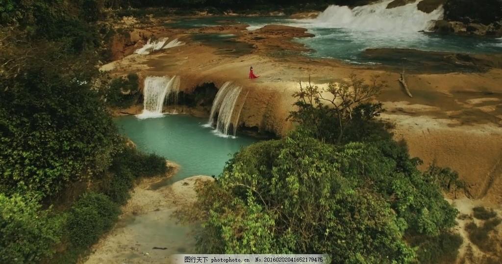 壁纸 风景 旅游 瀑布 山水 桌面 1024_539