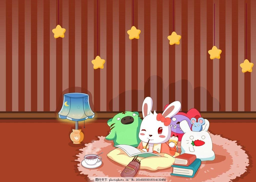 卡通 动漫 儿童乐园 兔小贝 可爱 兔小贝壁纸 设计 动漫动画 动漫人物