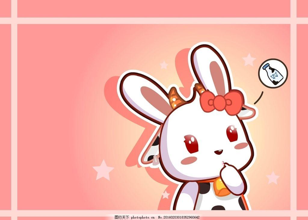 幻想 卡通 动漫 儿童乐园 兔小贝 可爱 兔小贝壁纸 动漫动画