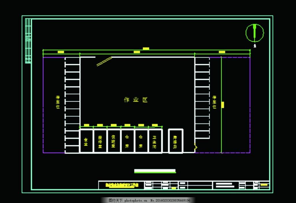 汽修厂平面图 汽修厂功能区 汽修厂布置图 cad图 3d建筑效果图设计