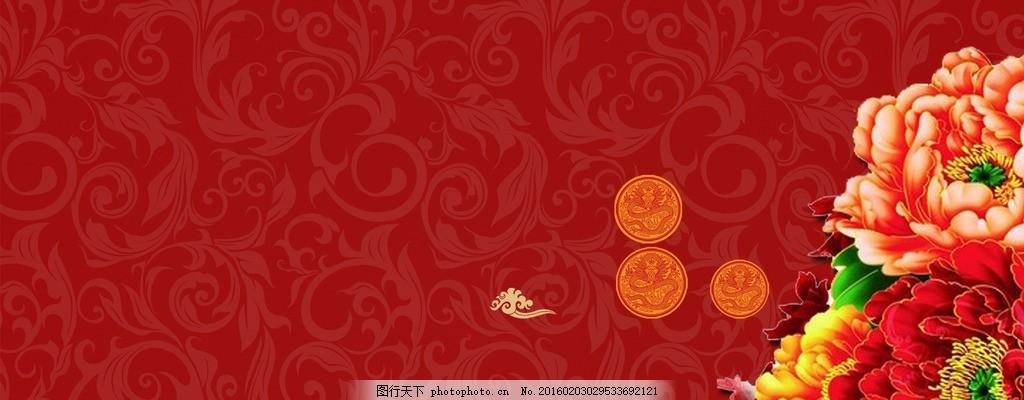 牡丹背景 牡丹花 红色背景 祥云 春节背景 设计 设计 广告设计 广告