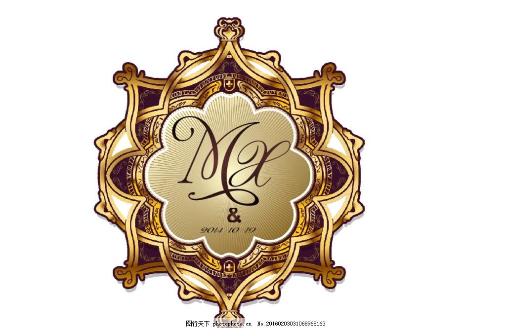 婚礼logo 欧式花纹 花纹边框 m x 金色 设计 广告设计 其他 cdr