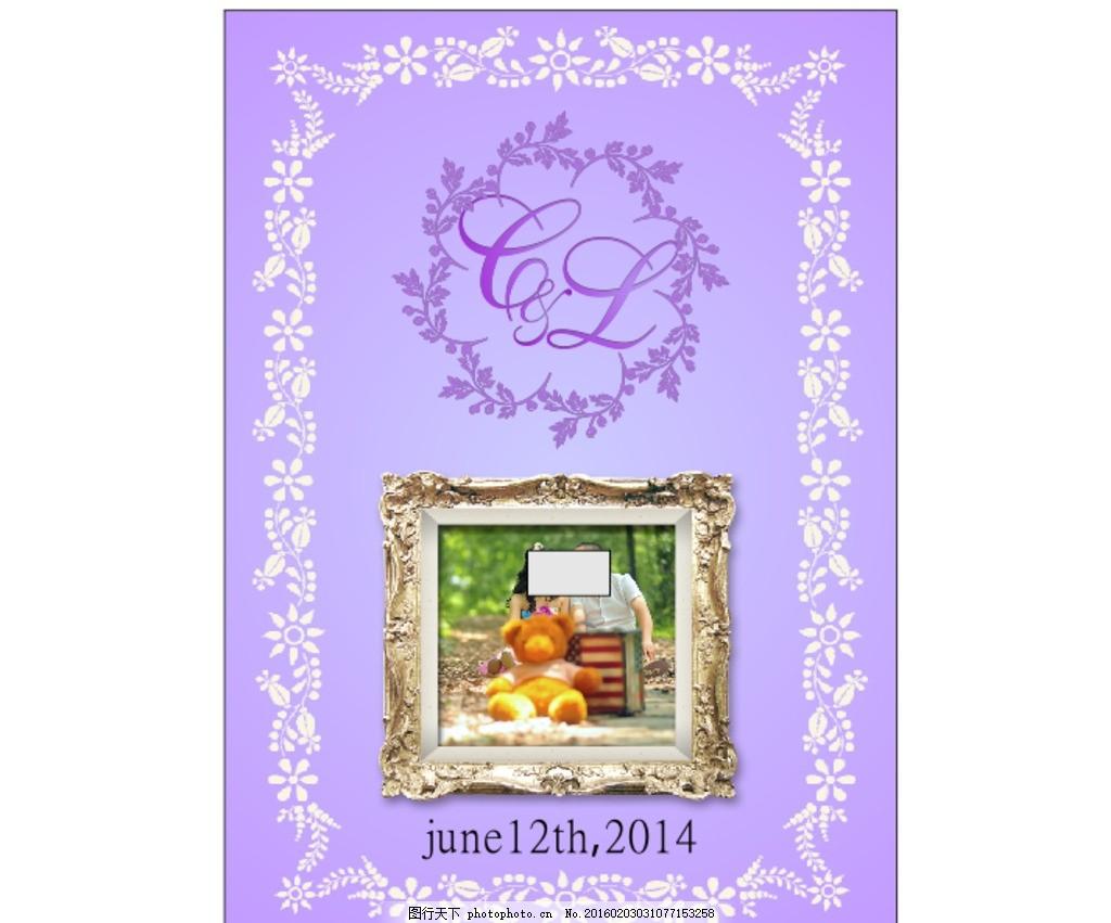 欧式婚礼logo 欧式婚礼 婚礼logo 婚礼水牌 花纹 欧式相框 欧式边框
