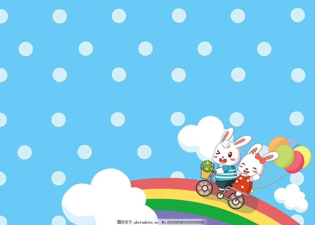 彩虹桥 卡通 动漫 儿童乐园 兔小贝 可爱 兔小贝壁纸 设计 动漫动画