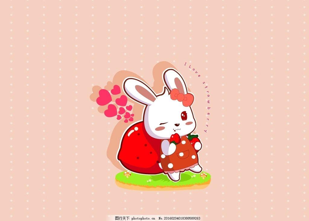 草莓 卡通 动漫 儿童乐园 兔小贝 可爱 兔小贝壁纸 动漫动画