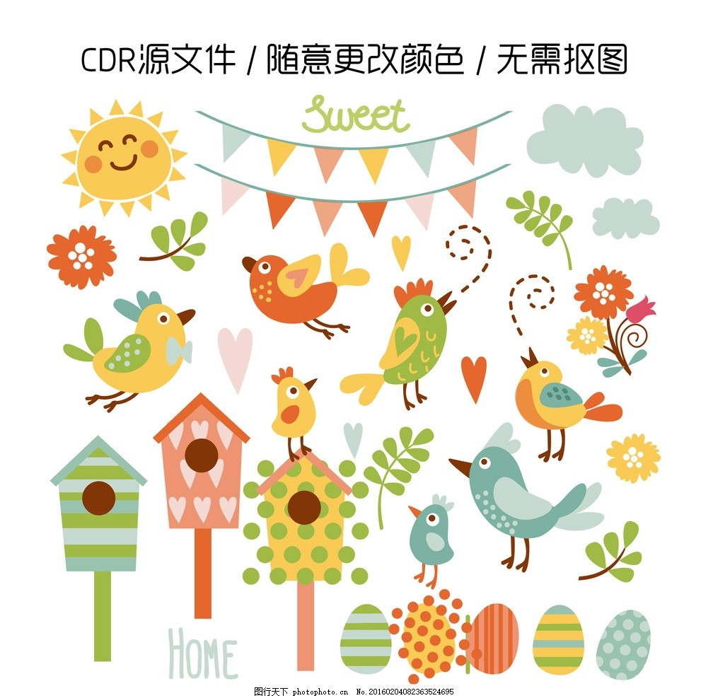 cdr手绘素材 花园装饰 装饰小鸟 美丽小鸟 可爱 太阳 三角拉旗 云朵