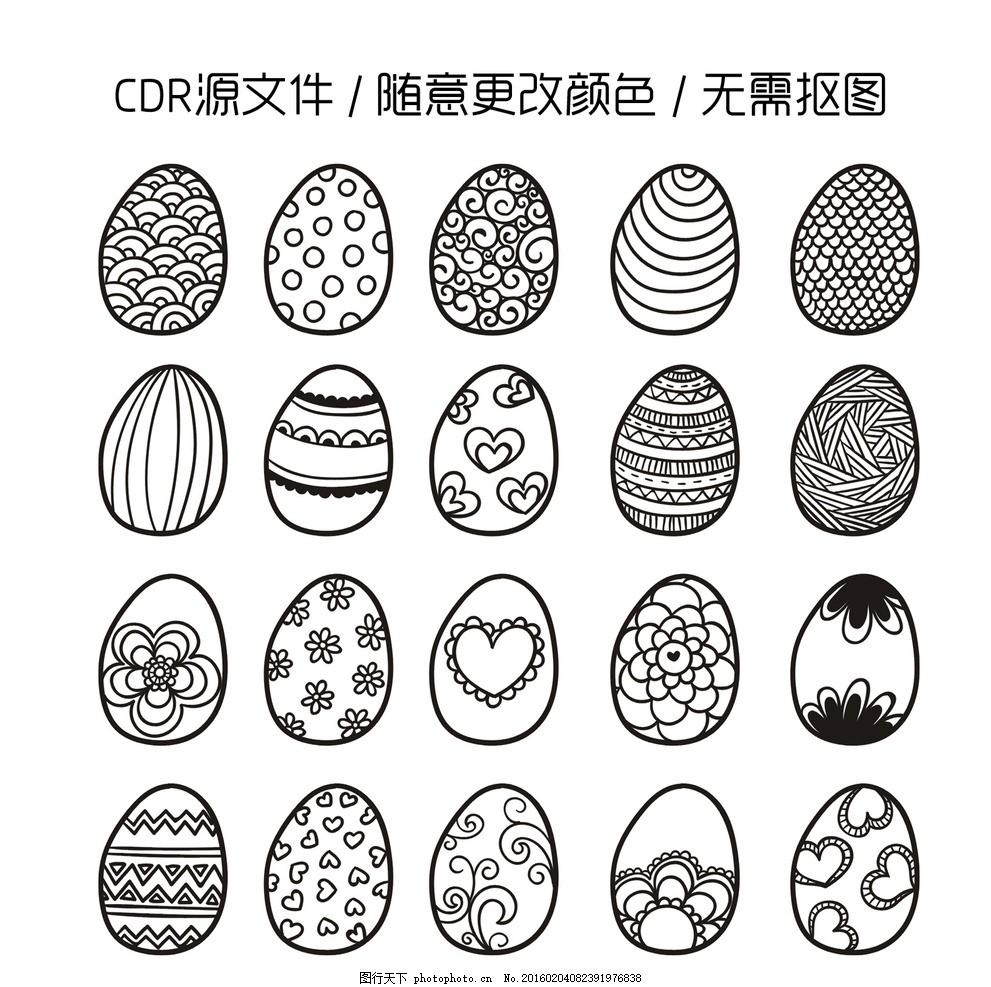 手绘花纹彩蛋矢量图 手绘彩蛋 卡通彩蛋 矢量素材 酒杯 手绘矢量图