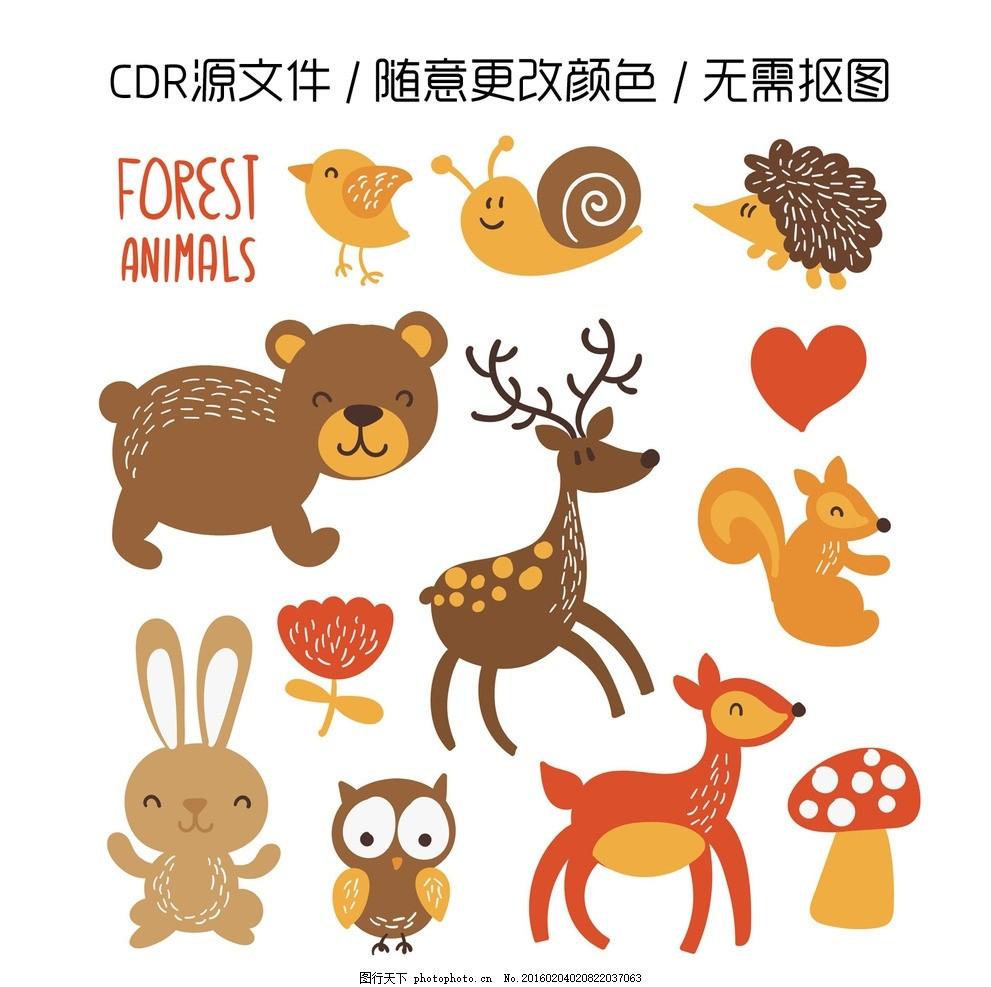 卡通森林 手绘 cdr 矢量素材 矢量 cdr 动物 cdr素材 手绘矢量图 红色