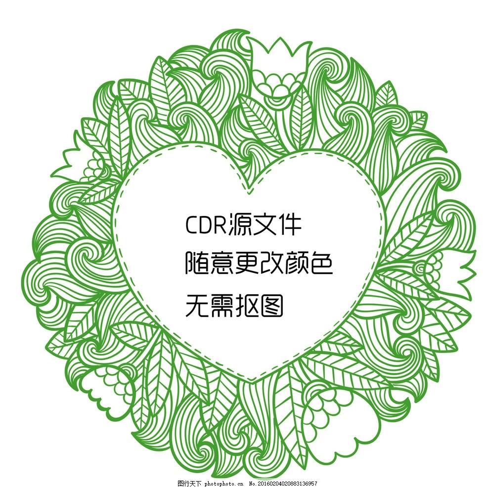 爱心标签矢量图 手绘爱心 卡通爱心 手绘 cdr 矢量素材 cdr 标签 cdr